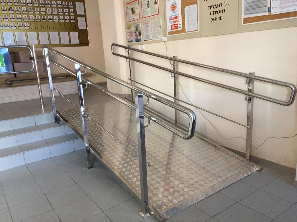 Стоимость установки пандусов для инвалидных колясок